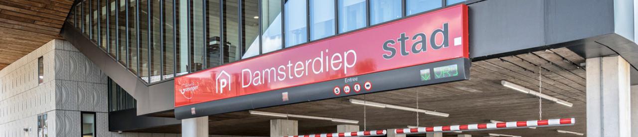 Groningen, Anfahrt, Parkhaus Damsterdiep